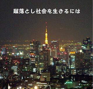 keotoshi.JPG
